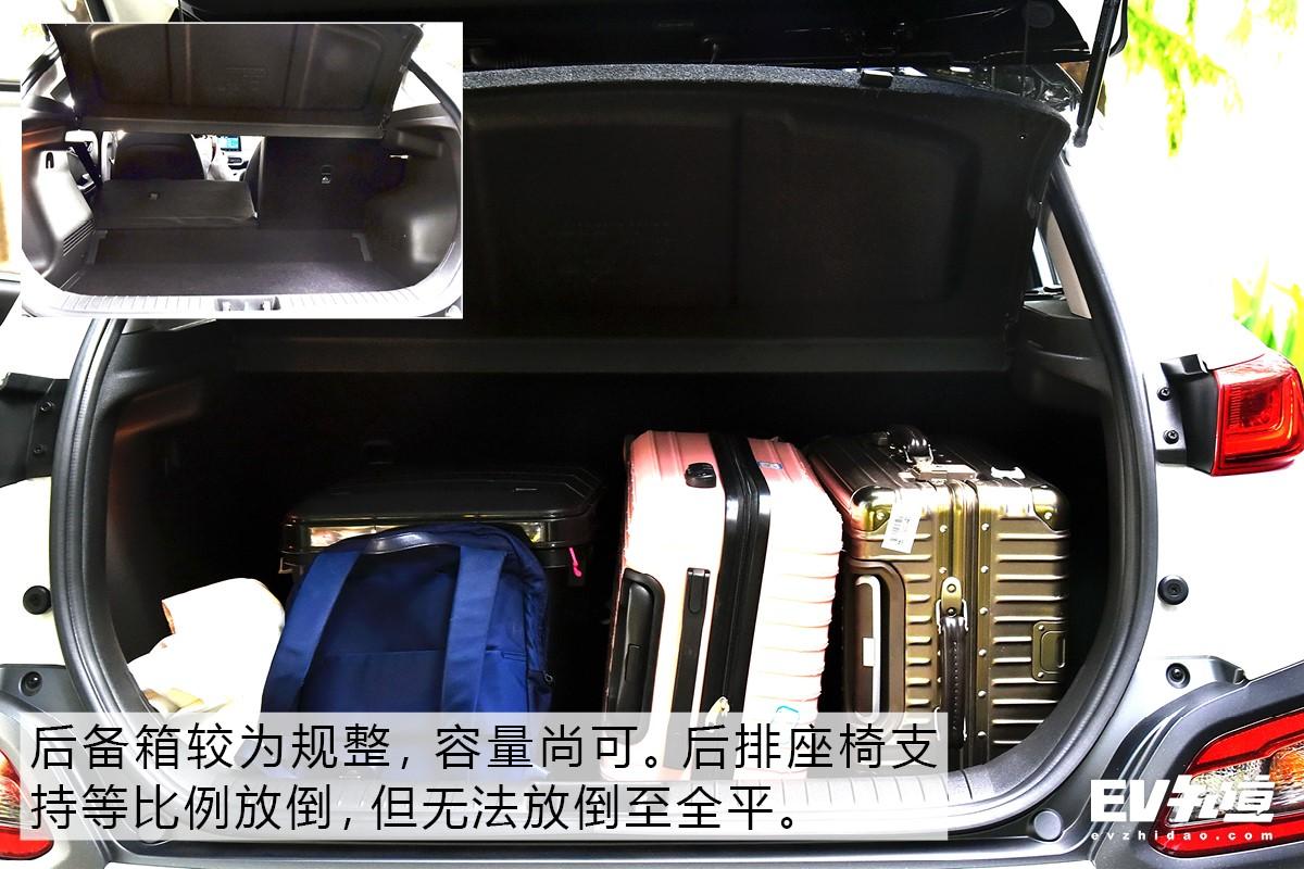 打造合资纯电产品标杆 试驾北京现代昂希诺纯电动