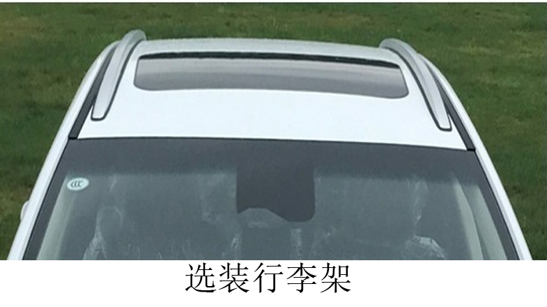 定位紧凑型SUV 几何汽车第二款车型申报图曝光