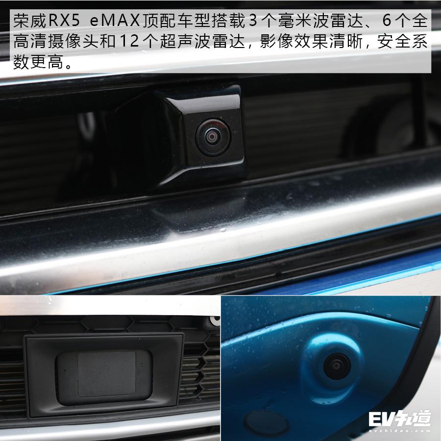 这才是想象中的插电混动车型 试驾荣威RX5 eMAX