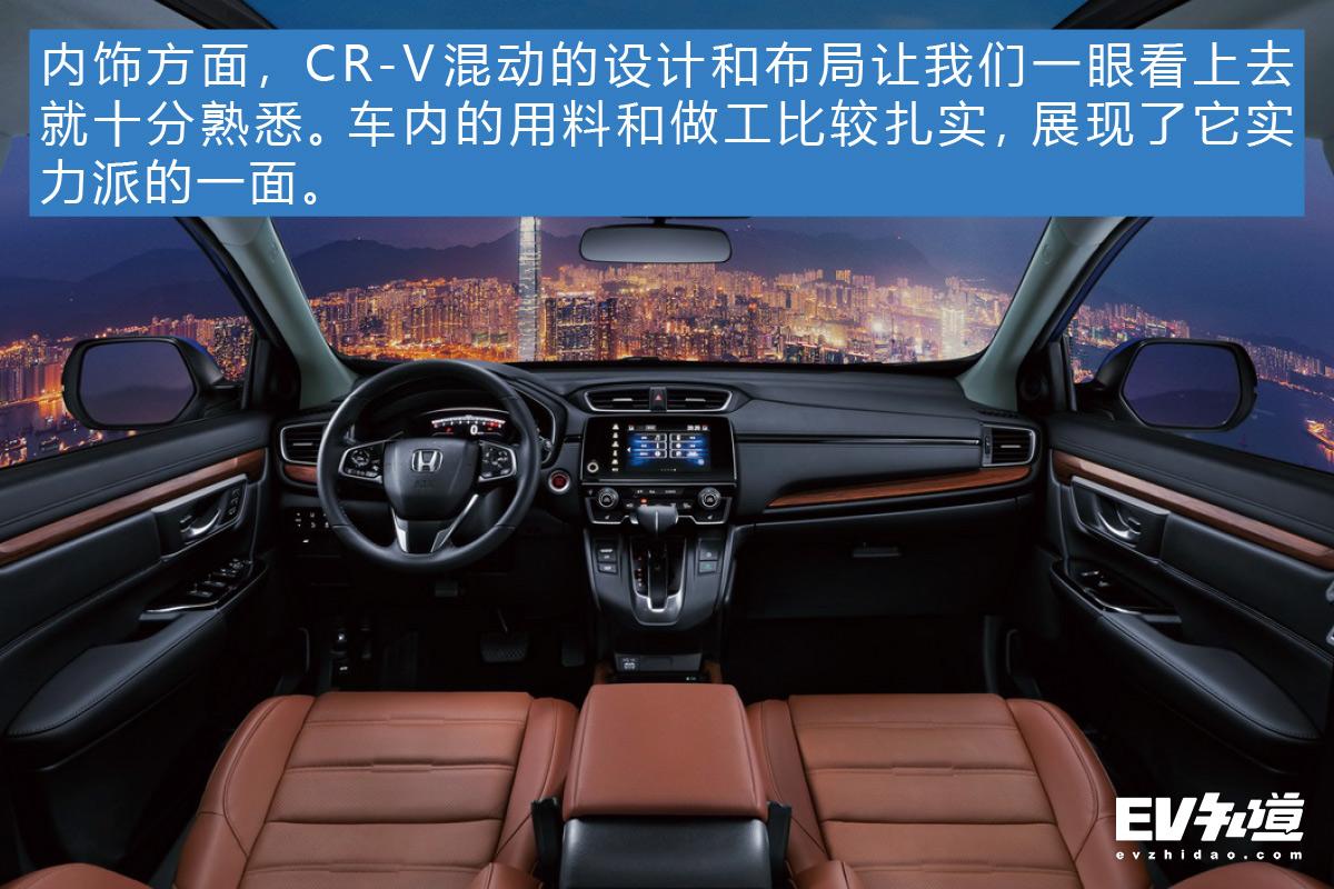 20-25万混动SUV怎么选? CR-V混动对比唐DM