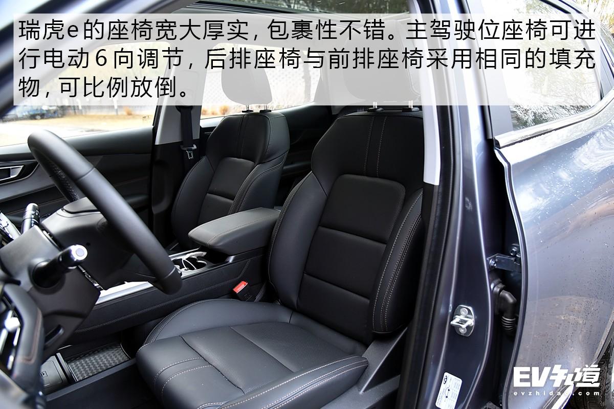 驾乘舒适适合家用 2021款瑞虎e试驾体验