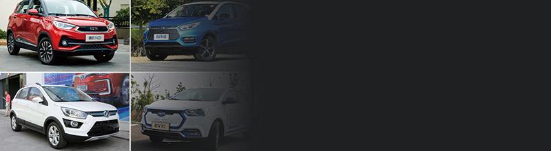 为心爱的他/她选辆车 10万内纯电动小型SUV推荐
