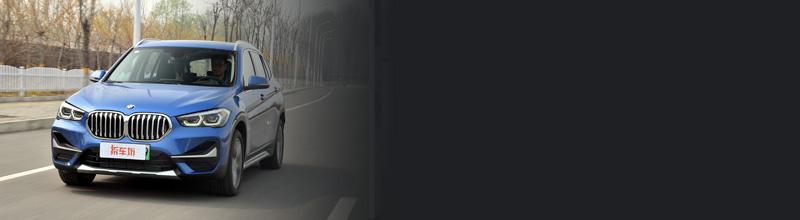 纯电续航足够日常使用 新款宝马X1PHEV动态体验