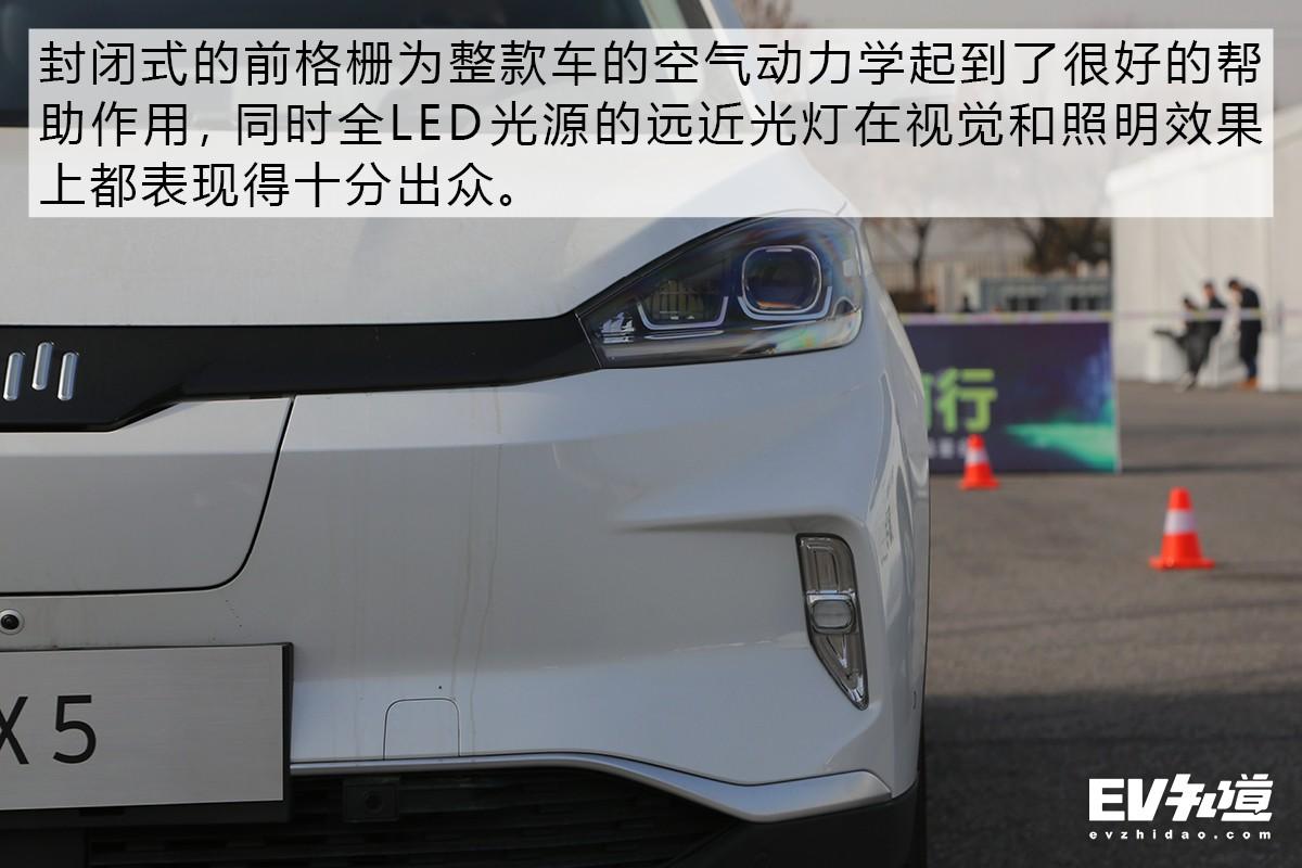 """""""威马直购""""又添新丁 EX5系列车型该如何选择?"""