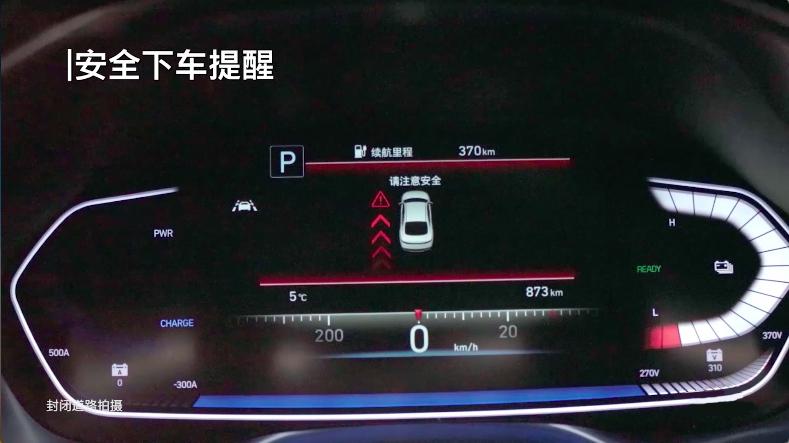 """最高立省4万元 北京现代纯电动 """"智能体验""""随行"""