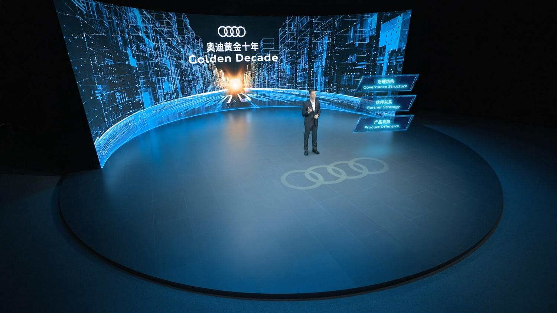 2021年底国产车型增加至12款 奥迪中国云享荟发布未来战略规划