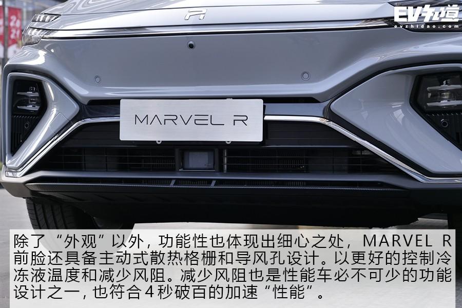 5G魅力?MARVEL R上市两周订单破千