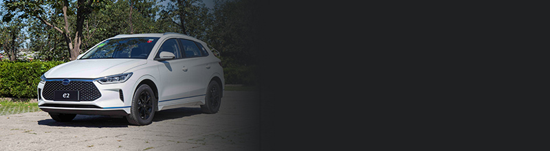 售13.98萬元 比亞迪e2出行版車型上市