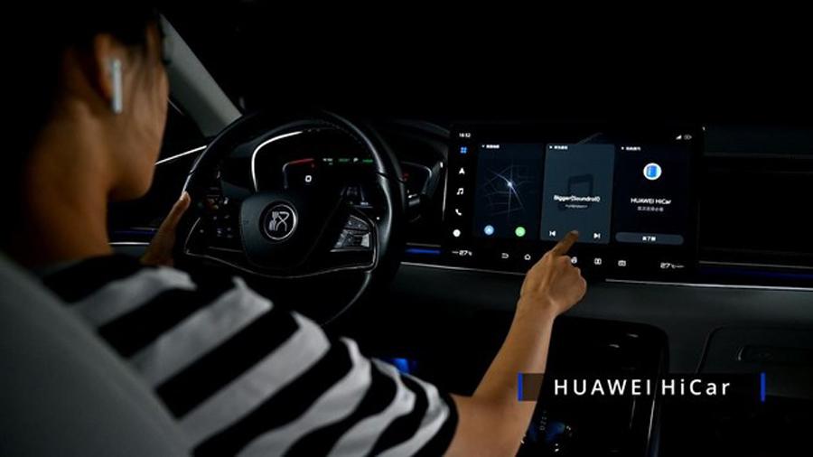 华为HiCar上车,新增三项功能,比亚迪汉开启一周年OTA升级