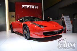 法拉利-458 Italia(进口)-4.5 标准型