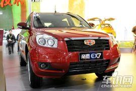 吉利汽车-帝豪EX7-基本型