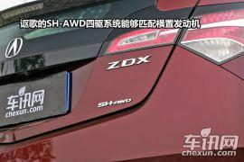 深度测试讴歌ZDX