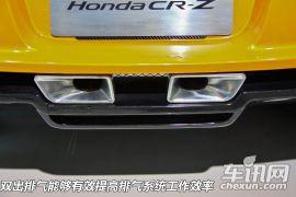 车讯网独家实拍 无限MUGEN改装版本田CR-Z