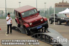 Jeep全系试驾体验