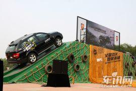 上海汽车-荣威W5-1.8T 4WD 豪域版