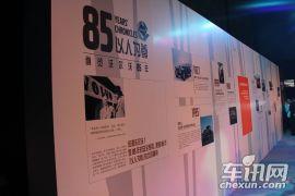 沃尔沃V60 T5北京地区上市发布会