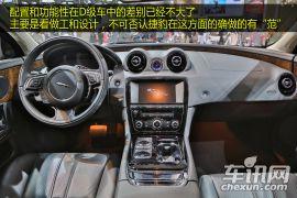 捷豹-捷豹XJ-XJL 3.0 旗舰商务版