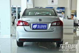 长安汽车-悦翔V5-1.5MT基本型
