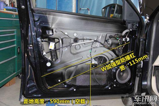 上海大众新朗逸   途观前后门使用1.62mm厚的W异型材防护钢板,在相同材料强度和相同厚度的前提下W异型材结构比普通圆钢的强度稍好一些,门板内侧使用两块很厚的止震板用来防止共振,防撞梁中心点高度与地面垂直距离为700mm。前门内饰板并没有使用常见的泡沫而是硬质复合材料。后门升窗器使用的是塑料材质的分体式设计,这一点与前门大不相同,密封方式和安装方式类似。后门防撞梁使用1.