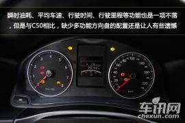 一汽-大众-宝来-1.4T MT Sportline