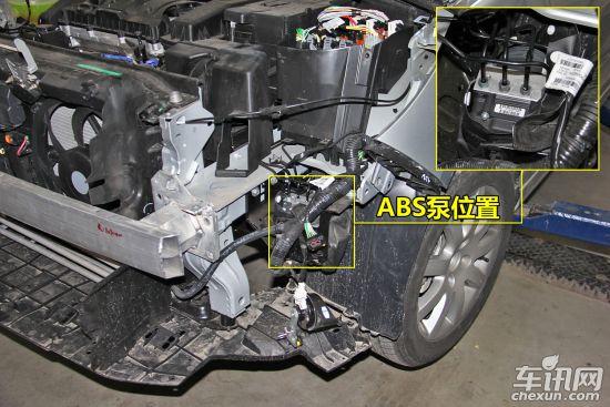 下图为标致308和新世嘉abs泵设计位置,由于两车使用相同平台所以