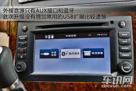 测试福建奔驰唯雅诺3.5 V6 动力提升显著
