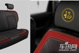 长城汽车-哈弗M4春节版