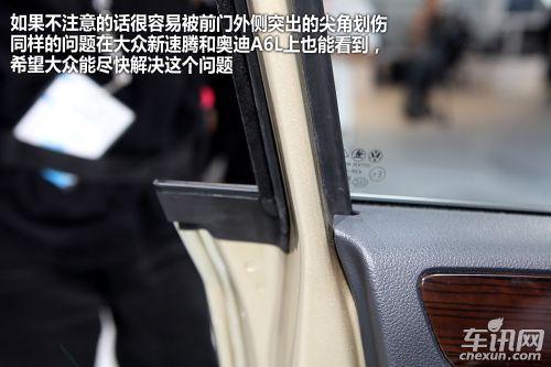 上海大众桑塔纳-车讯网