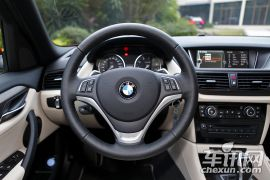 华晨宝马-宝马X1-xDrive28i X设计套装