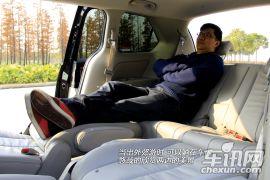 车讯网试2013款马自达8 体验新的动力组合