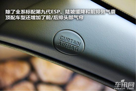 广汽 传祺GS5