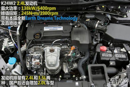 4l发动机最大功率138kw/6400rpm,峰值扭矩245nm/3900rpm,虽然数据上有图片