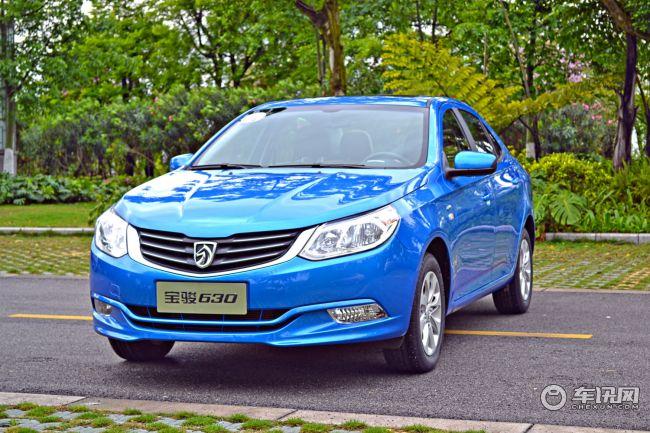 宝骏630汽车平价销售6.58万起 欢迎垂询