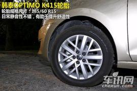 试驾上海大众全新桑塔纳 还能再卖30年?