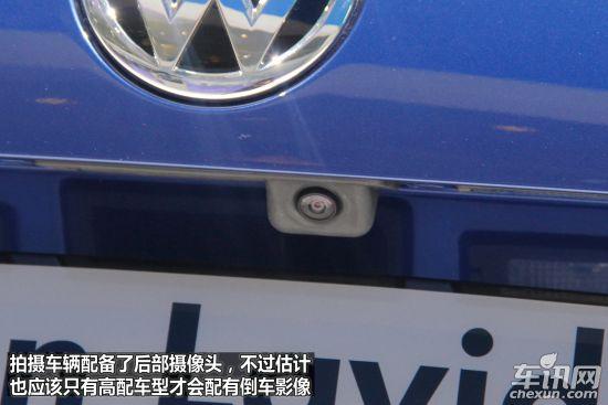 车讯网新车图解上海大众朗行