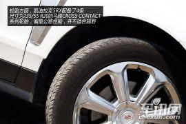 《驾之旅》美式豪华体验 凯迪拉克SRX驾驶感受