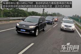 《驾之旅》广汽丰田汉兰达驾驶体验 平淡而舒适