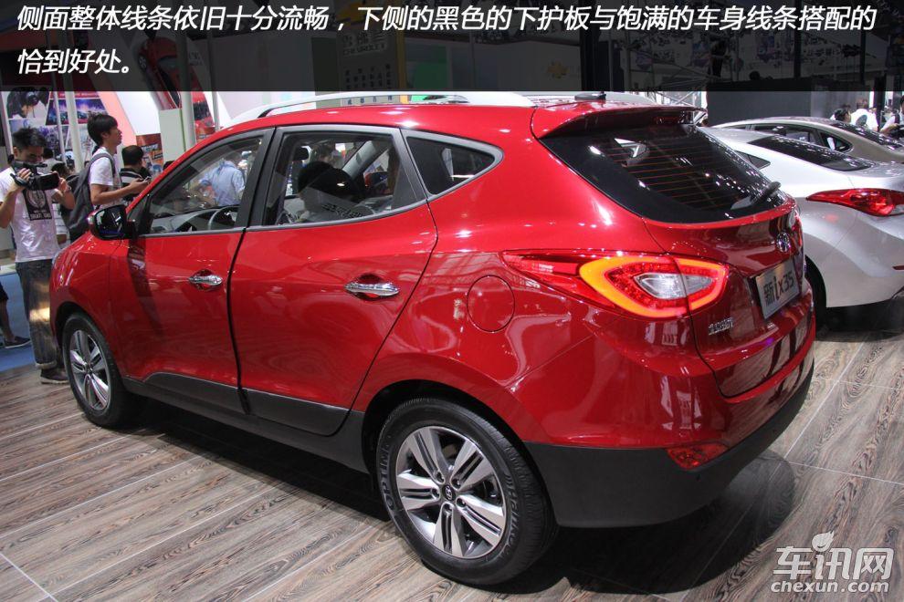 【优惠】北京现代ix35新款北京最低价格