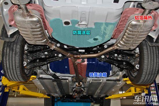 轿车底盘油箱结构图