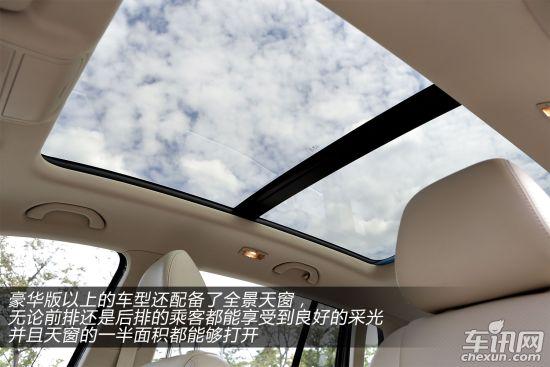 上海大众2016款途观报价 1.8T优惠多少