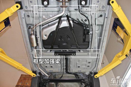 雪佛兰赛欧底盘加强梁成框型结构,把油箱包围在其中.
