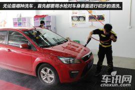 20元的差价 详解深度洗车与传统洗车的不同