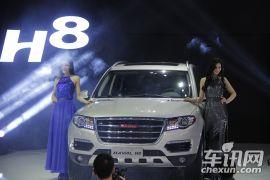 2013广州国际车展-长城哈弗发布会