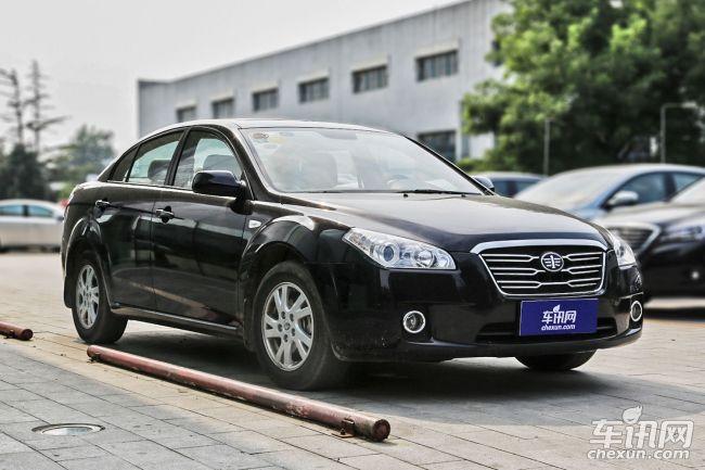 奔腾B50汽车限时优惠 目前7.28万元起售