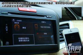 用科技武装的座驾 体验本田杰德车载系统