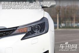 一汽丰田-锐志-2.5V 尊锐导航版