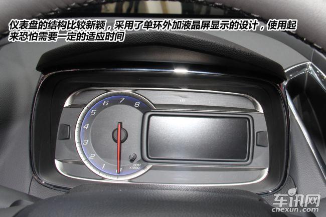 动力方面可以说是创酷的另外一大亮点,1.4T排量的发动机配备在车长不足4.3米的创酷上绝对能够激起不少车主的驾驶欲望。而变速箱方面,匹配的则是6速手动与6速手自一体变速箱。   总结:雪佛兰品牌在国内的以往的定价规则来看,创酷的售价应该会略低于昂克拉,虽然两款车型采用了相同的动力系统,但车内外的各项配置创酷的确也是略逊于昂克拉,但这并不代表前者就比后要低端,而是两者主攻的消费人群不同,只能说创酷要更加年轻一些。
