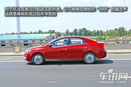 车讯网测试起亚新福瑞迪 用数据感受进步