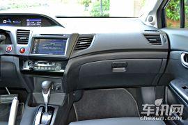 东风本田-思域-1.8L 自动豪华版
