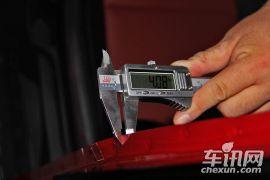 世嘉三厢 1.6L 自动品尚型-科学实验